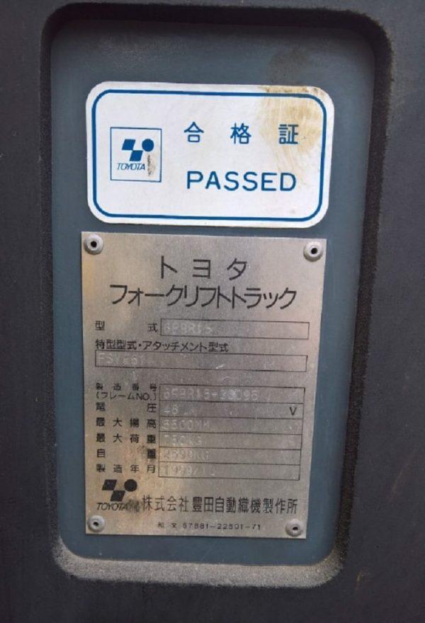 Toyota-6FBR15-38096