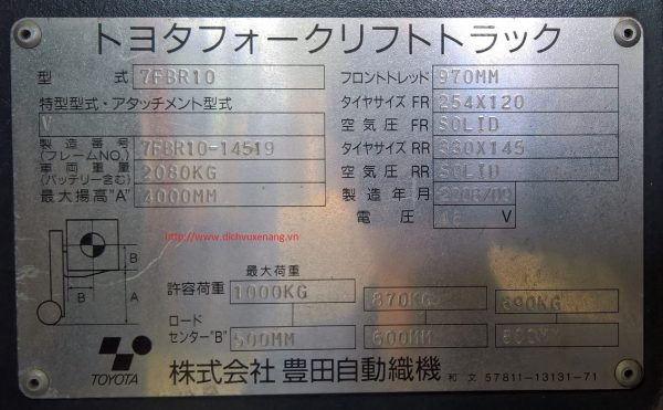 Xe Nâng Điện Toyota 7FBR10-14519