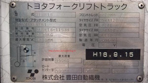 Xe Nâng Điện Toyota 7FBR18-11538